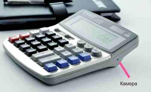 prodtmpimg/15579476456134_-_time_-_kalkulyator-s-vstroennoj-videokameroj-(2).jpg